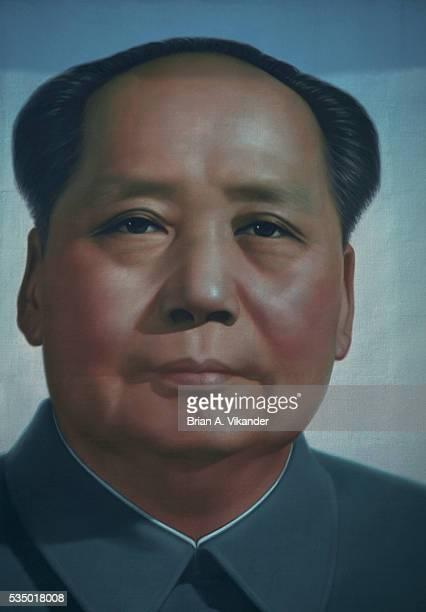 Portrait of Mao Zedong at Tiananmen Square, Beijing