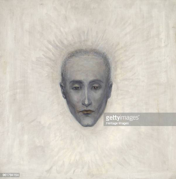 Portrait of Marcel Duchamp , 1923-1925. Found in the Collection of The Michele and Donald D'Amour Museum of Fine Arts, Springfield.