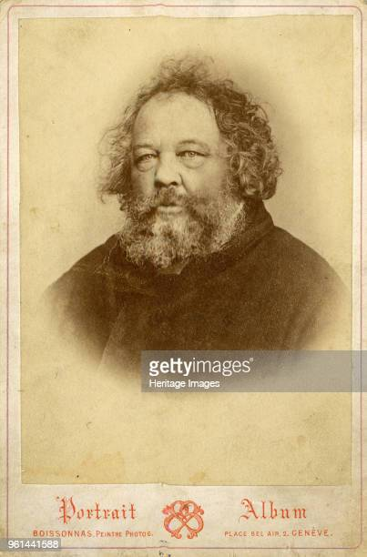 Portrait of Mikhail Alexandrovich Bakunin , ca 1860. Private Collection.