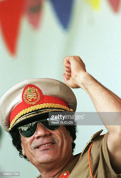 Portrait of Muammar Al Gaddafi in 1996
