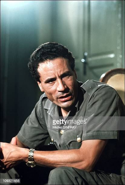 Portrait of Muammar AlGaddafi At Benghazi in 1973