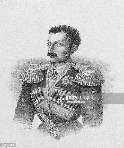 Portrait of of the major general Nikolay Sleptsov , 1877. Found in the collection of Russian State Library, Moscow. Artist : Anonymous.
