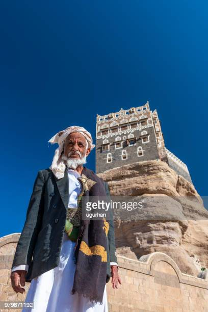 portrait of old senior in yemen - yemen stock pictures, royalty-free photos & images