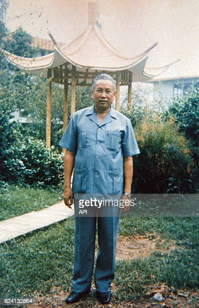 Portrait of Pol Pot in China in 1988