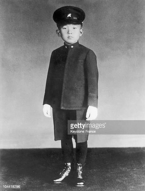 1940 portrait of Prince AKIHITO inheritor to the Japanese crown who had just turned 7 age of entry to school for the children of the Imperial family