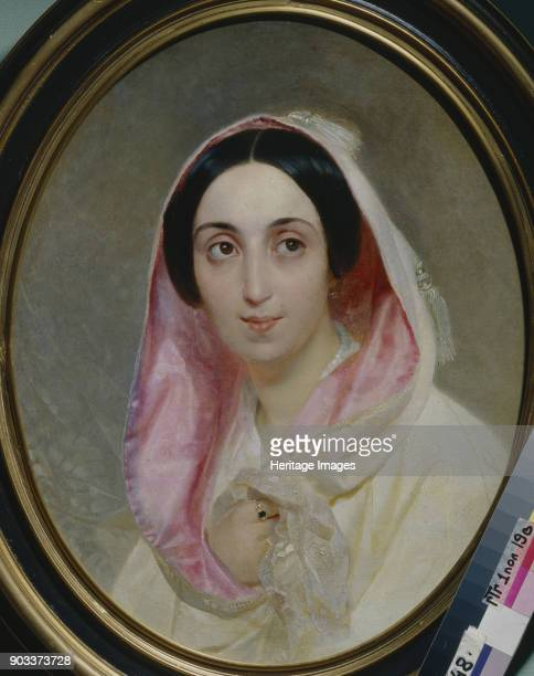 Portrait of Princess Anna Alexandrovna Bagration Found in the Collection of State Tretyakov Gallery Moscow