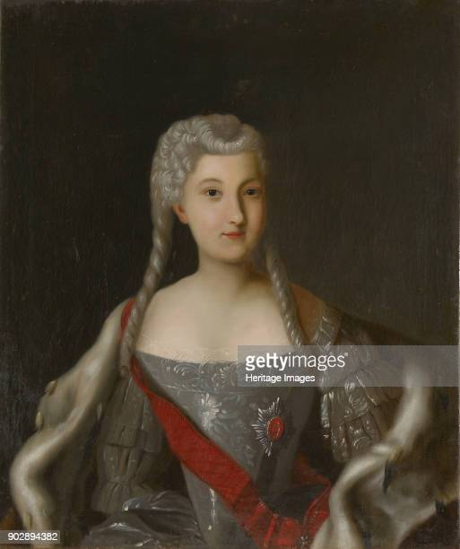 Portrait of Princess Anna Leopoldovna tsar's Ivan VI mother Found in the Collection of State Museum of Architecture History and Art Vladimir
