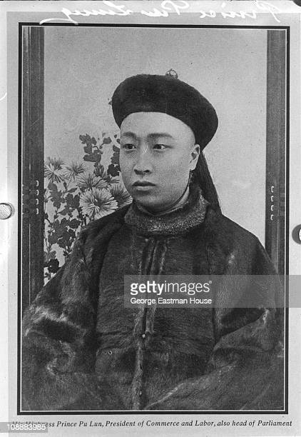 Portrait of Puyi formerly Emperor Xuantong of China China early twentieth century