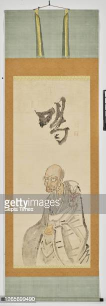 Portrait of Rinzai, Hakuin Ekaku , Edo, about 1750, ink and light color on paper, vertical hanging scroll, 51-7/8 x 21-3/4 in. 81-5/8 x 26-5/8 in....
