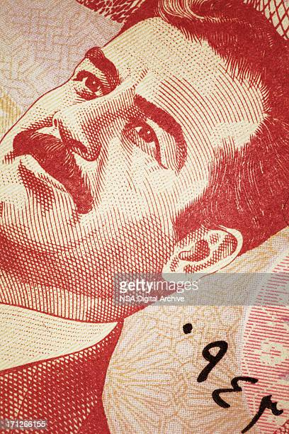 Portrait of Saddam Hussein on Iraqi Dinar Note | Finance