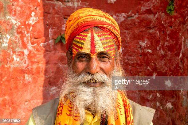 portrait of sadhu, holy man, kathmandu, nepal - nepal stock pictures, royalty-free photos & images
