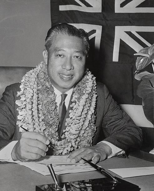 HI: 15th October 1906 - First Asian-American U.S. Senator Hiram Fong Is Born