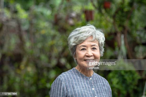Old asian woman