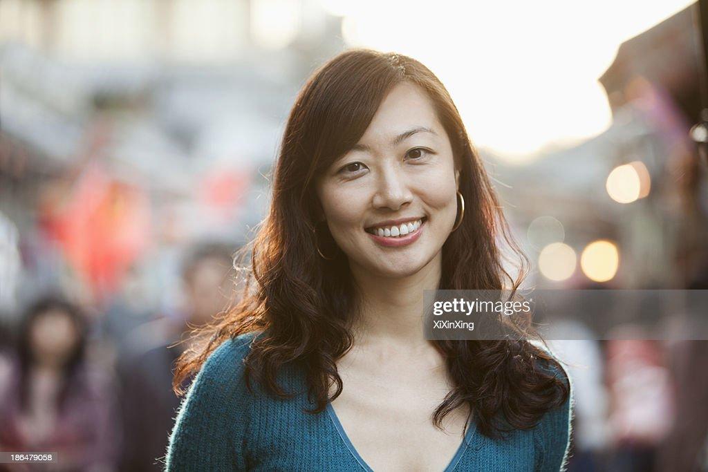 Portrait Of Smiling Mid Adult Woman In Houhai, Beijing : Stockfoto