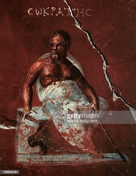 Portrait of Socrates Athenian philosopher Fresco 1st century BC Selcuk Archaeological Museum