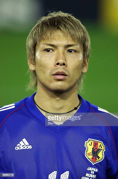 Portrait of Takayuki Suzuki of Japan before the FIFA World Cup Finals 2002 Group H match between Japan and Russia played at the International Stadium...