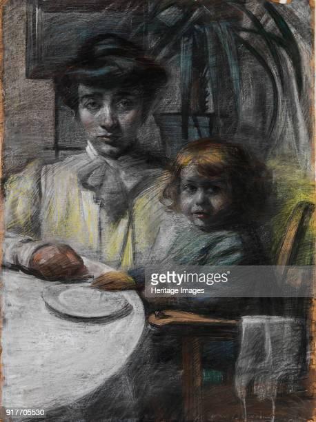 Portrait of the artist's wife with daughter Found in the Collection of Museo di arte moderna e contemporanea di Trento e Rovereto