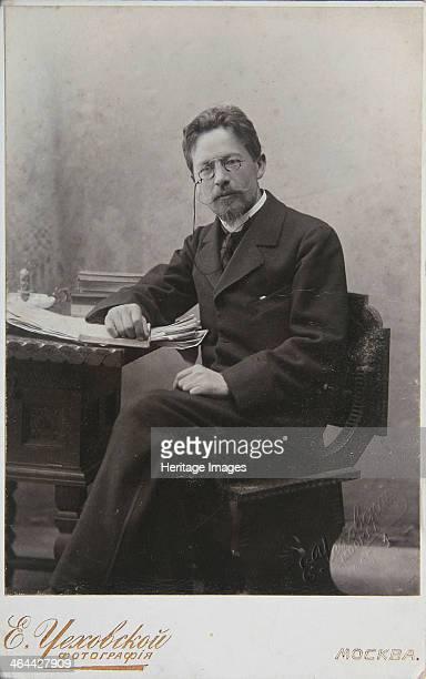 Portrait of the Author Anton Chekhov