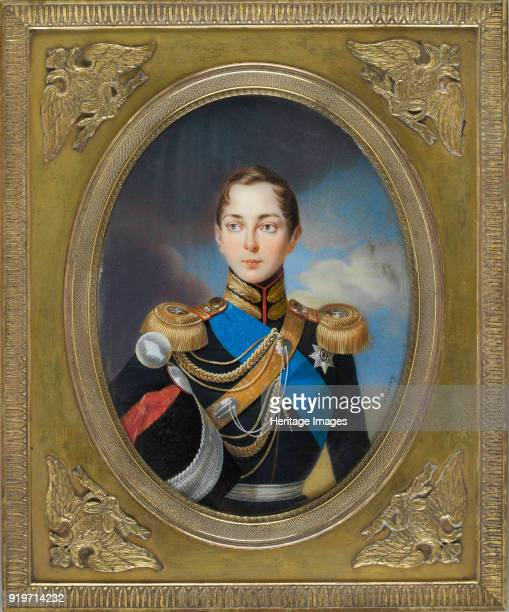 Portrait of the Crown prince Alexander Nikolayevich 1834 Found in the Collection of Muzeum Narodowe Warsaw