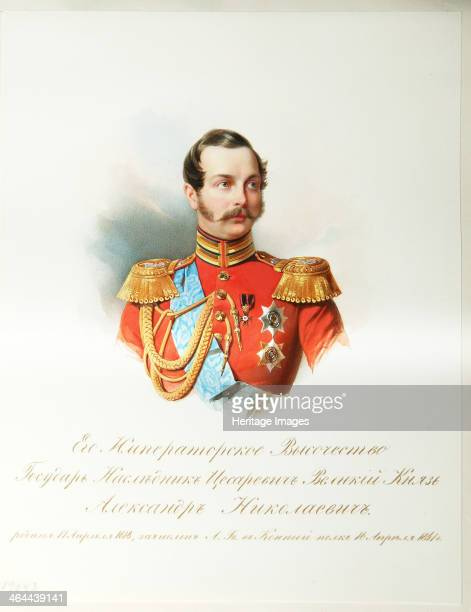 Portrait of the Crown prince Alexander Nikolayevich 18461849 Found in the collection of the Institut of Russian Literature IRLI St Petersburg