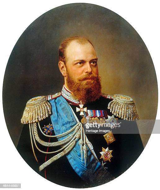 Portrait of the Emperor Alexander III' 19th century Shilder Andrei Nikolayevich Found in the collection of the State Central Artillery Museum St...