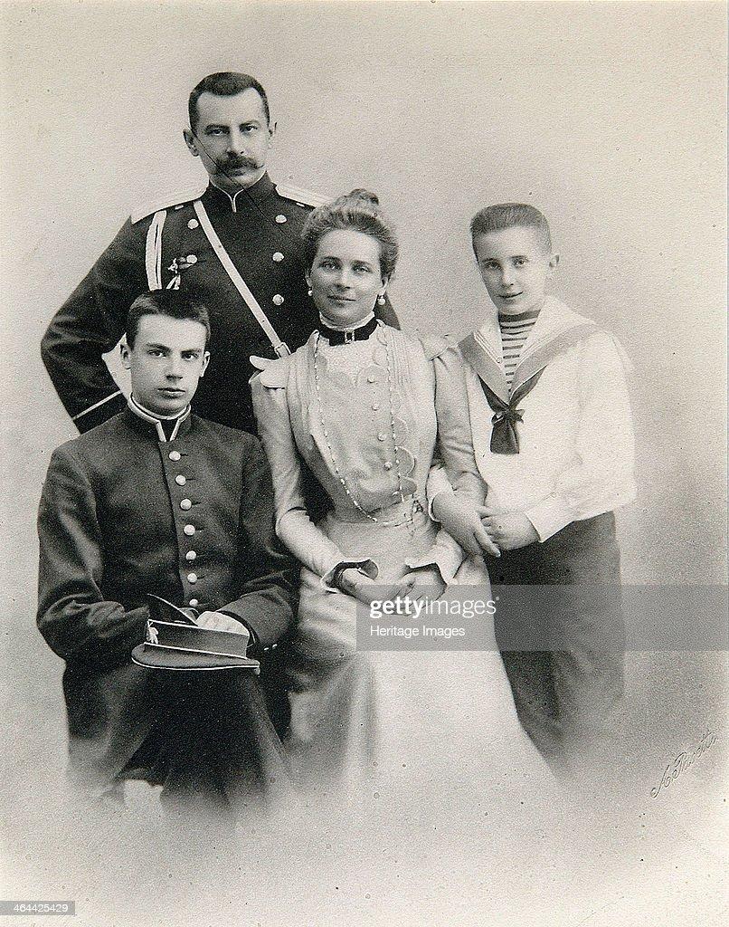 Portrait of the family of Princess Zinaida Yusupova, c1900. Artist: A Pasetti : News Photo