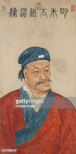 Portrait of the Hongwu Emperor the founder of Ming dynasty 18th century Private Collection