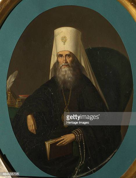 Portrait of the Metropolitan Filaret of Moscow 1860s Found in the collection of the Institut of Russian Literature IRLI St Petersburg