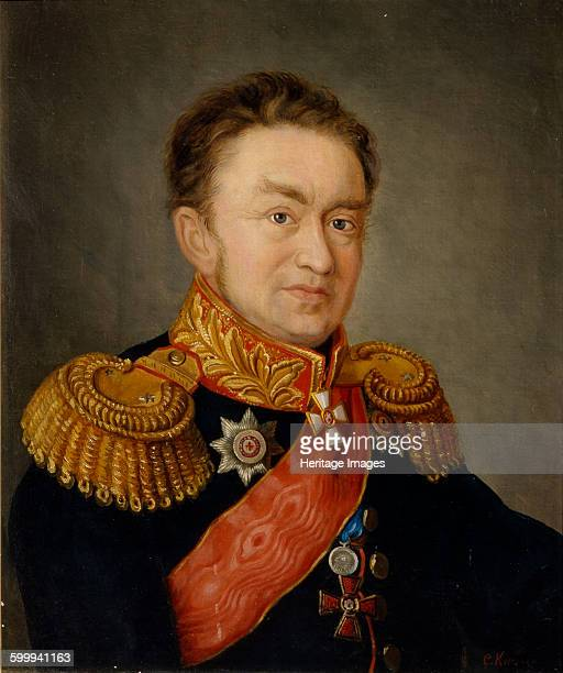 Portrait of the Pavel Nikolayevich Choglokov 1820s Found in the collection of State Borodino War and History Museum Moscow Artist Komenko S
