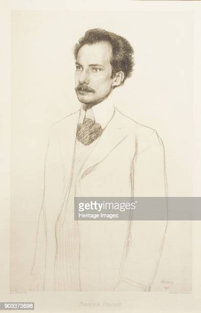 Portrait of the Poet Andrei Bely Found in the Collection of A Pushkin Memorial Museum St Petersburg
