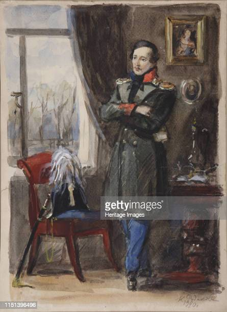Portrait of the poet Mikhail Lermontov , 1940. Found in the collection of State M. Lermontov Open-air Museum, Pyatigorsk. Artist Rudakov, Konstantin...