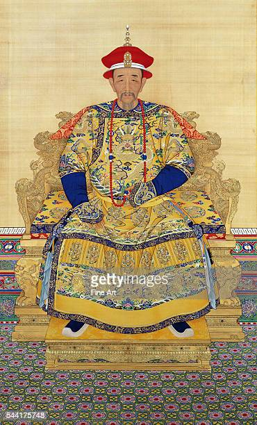 Portrait of the Qing emperor Kangxi Color on silk Palace Museum Beijing China