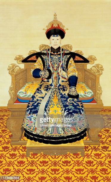 Portrait of the Xiaosheng Empress Dowager Qianlong period by anonymous The Palace Museum Beijing