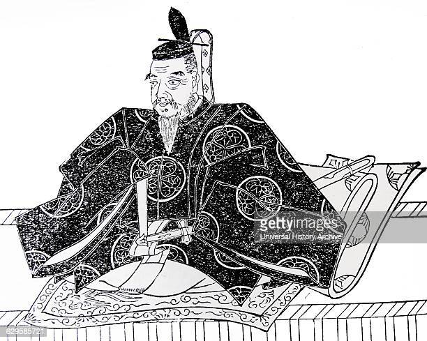 Portrait of Tokugawa Ieyasu founder and first shogun of the Tokugawa shogunate of Japan which virtually ruled Japan from the Battle of Sekigahara in...