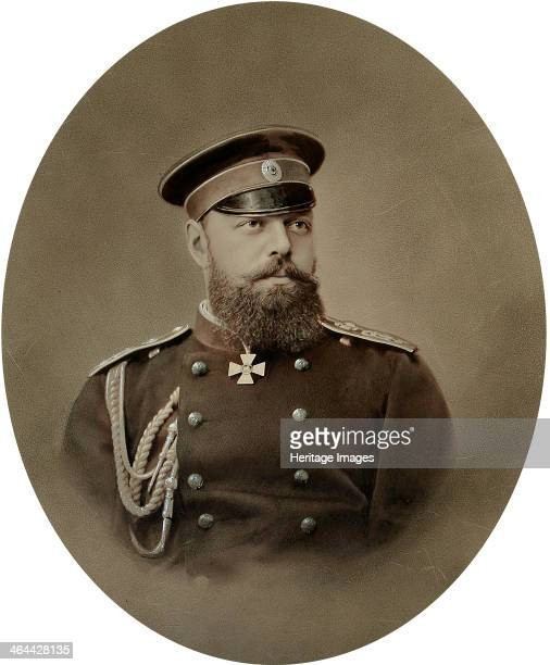 Portrait of Tsar Alexander III of Russia early 1890s Alexander III reigned as Emperor of Russia from 14 March 1881 until his death in 1894 He was...