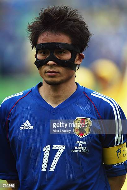Portrait of Tsuneyasu Miyamoto of Japan before the FIFA World Cup Finals 2002 Group H match between Japan and Tunisia played at the OsakaNagai...