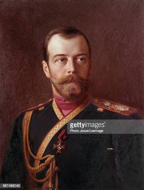 Portrait of Tzar Nicholas II Painting by an anonymous artist oil on canvas 20th century Peterhof castle St Petersburg Russia