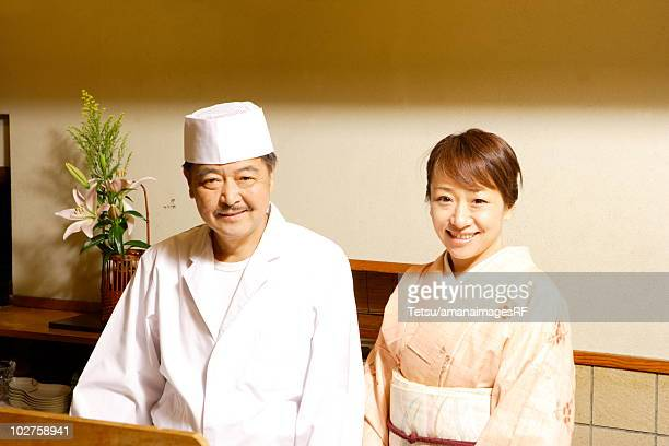 Portrait of woman in Kimono and Japanese chef, smiling, Kyoto city, Kyoto prefecture, Japan
