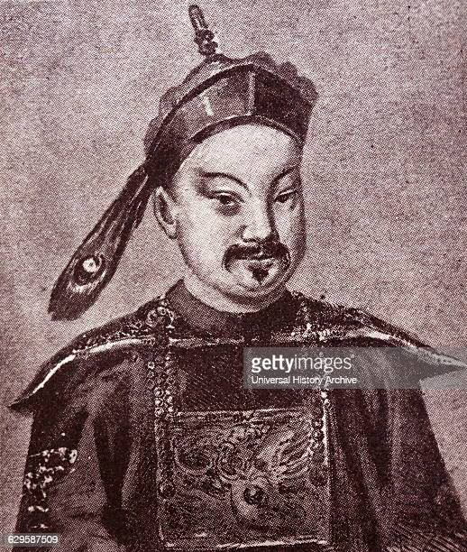Portrait of Ye Mingchen a highranking Chinese official during the Qing dynasty known for his resistance to British influence in Canton in the...