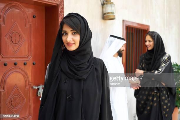 Portrait von junge arabische Frau
