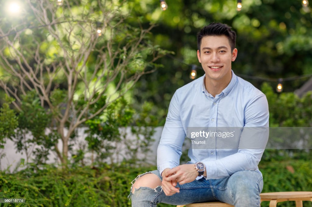 Portrait Of Young Asian Man : Stock Photo
