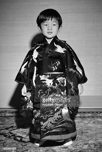 Portrait of young Prince Naruhito who celebrates his third birthday on February 23 1963 in Tokyo Japan