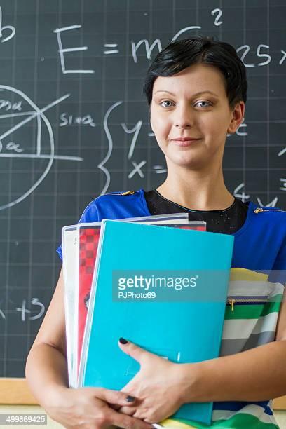Porträt eines jungen Studenten