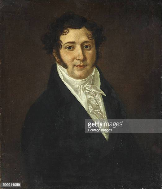 Portrait of Yuri Petrovich Lermontov First quarter of 19th century Found in the collection of Institut of Russian Literature IRLI St Petersburg...