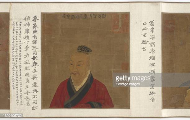 Portraits and Documents of the Gong Family, 1368-1644. Artist Unknown.