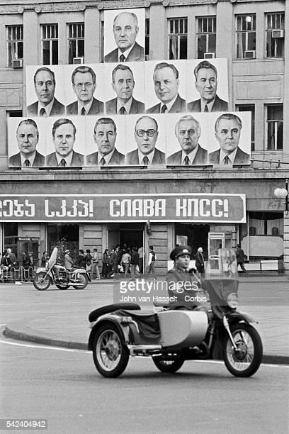 Portraits of Politburo members in a Tbilisi street. : Mikhail Gorbachev, : First Secretary G. Alief, Vitaly Vorotnikov, President of the Presidium of...