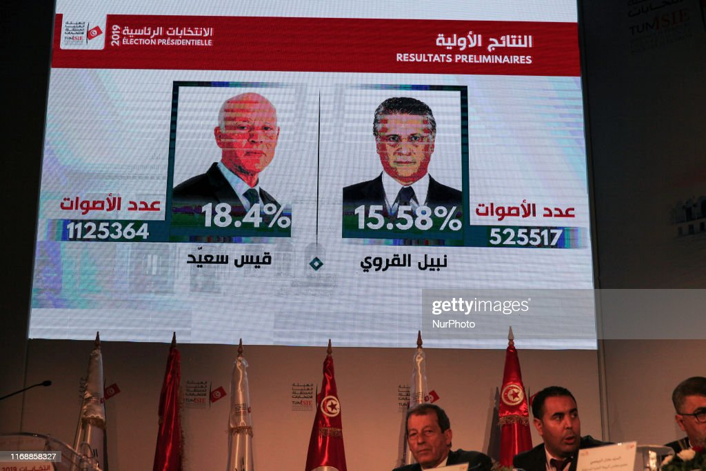 High Authority For Elections Announces Official Results Of Presidential Elections : News Photo