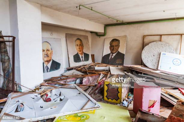 Portraits of the Communist leaders in the House of Culture 'Energetic'. Prypiat, Ukraine