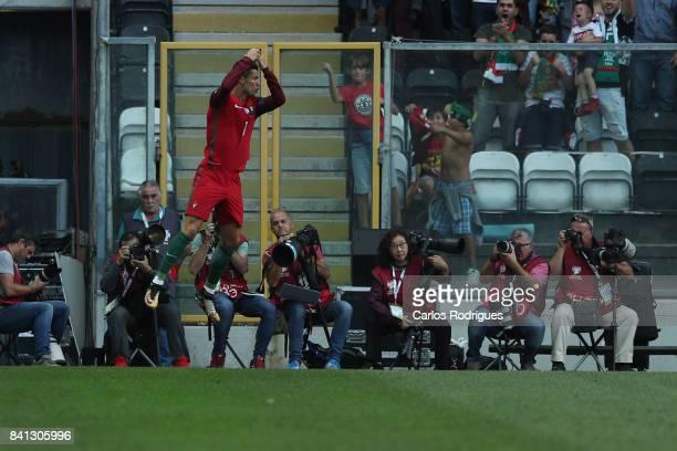 Portugal forward Cristiano Ronaldo celebrates scoring Portugal first goal during the match between Portugal v Faroe Islands FIFA 2018 World Cup...