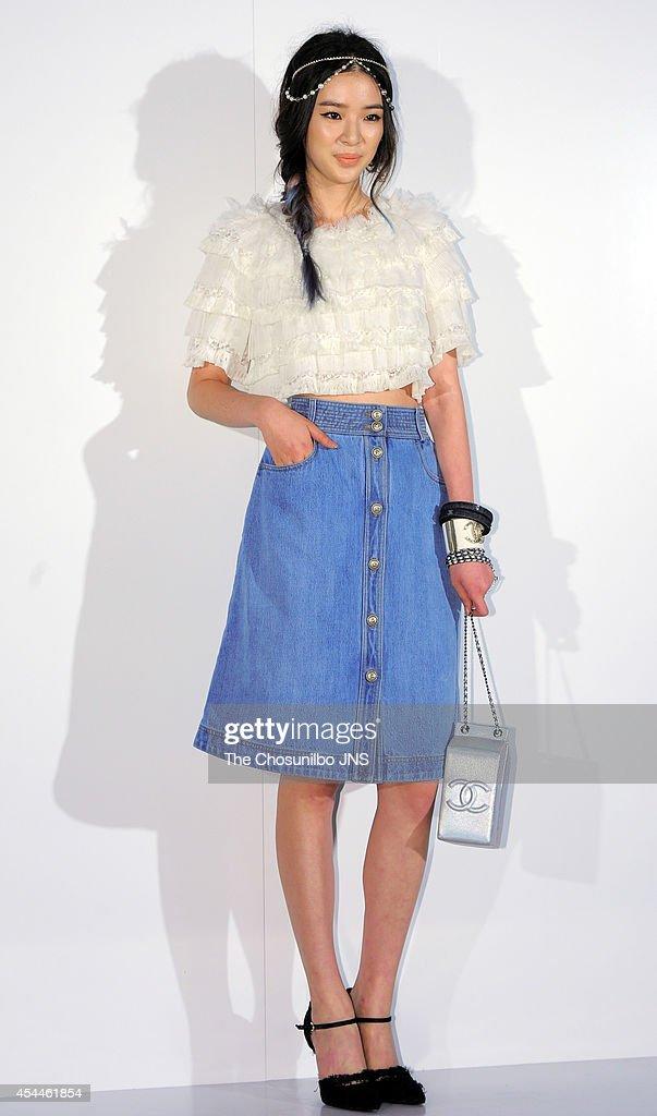 Culture Chanel 'The Sense of Places' Opening Event : Photo d'actualité